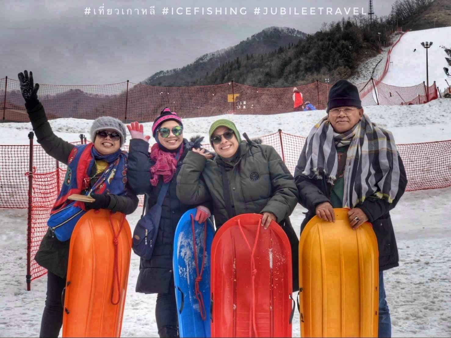 คุณวารุณี ทัวร์เกาหลี Ice Fishing 30-3 ก.พ. 62