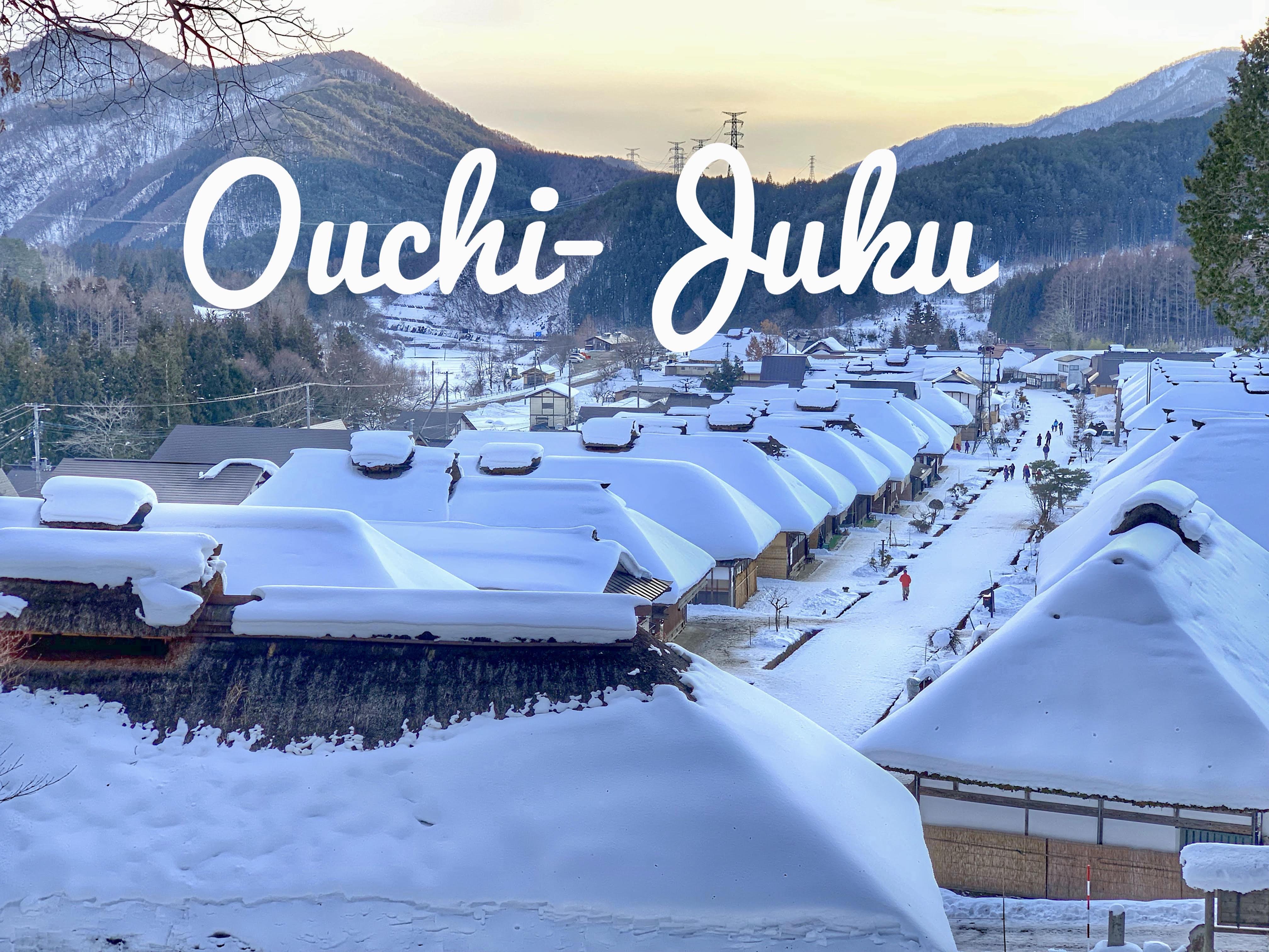 2 ฤดู แชะ!! หมู่บ้านโออุจิจูคุ (Ouchi-Juku) แห่งฟุกุชิมะ