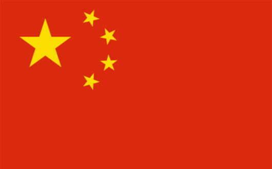 วีซ่าจีน