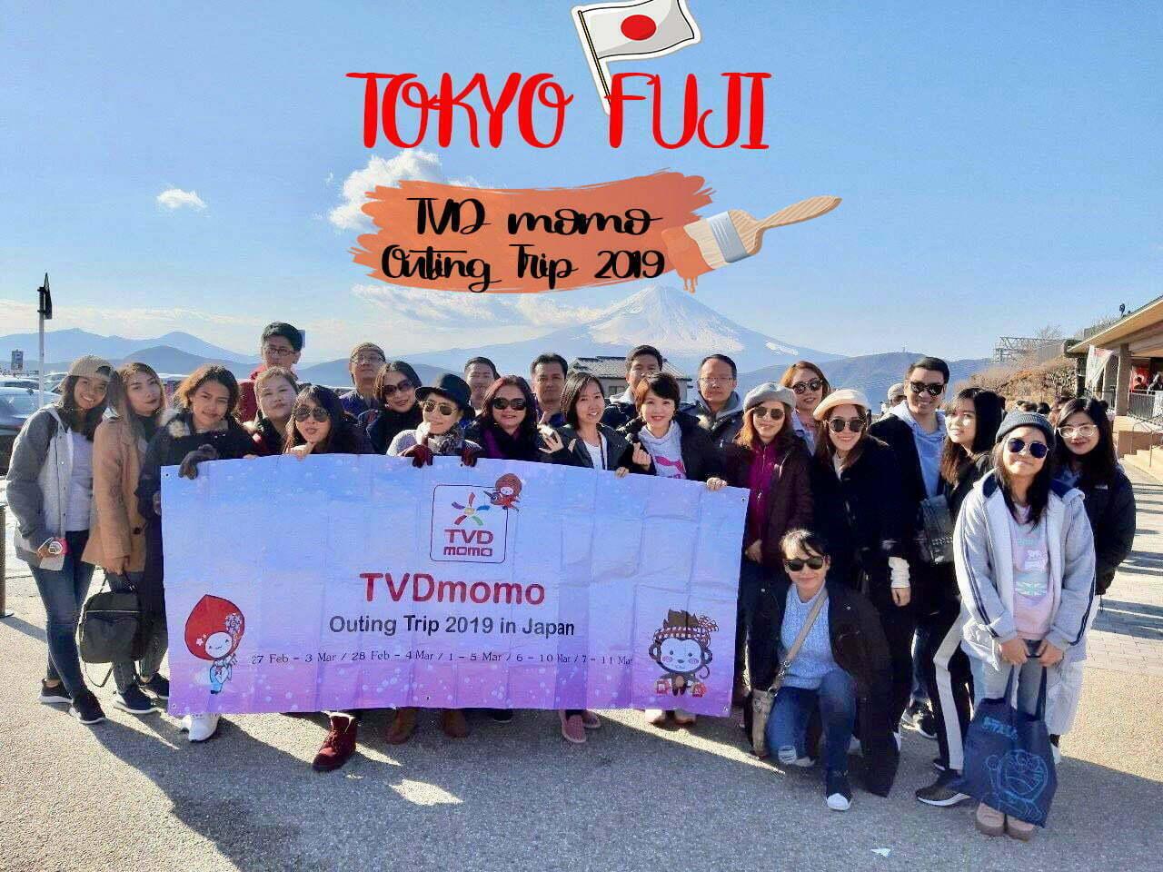 รีวิว ครอบครัว TVD momo 27-9 มี.ค.62 โตเกียว ฟูจิ (5 บัส)